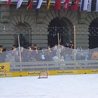 minihockeytor